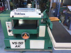 常盤工業 兼用機 VS-50 納品 (静岡県)