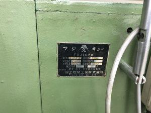 """(中古)藤久機械工業 主軸台旋回旋盤 TK-2400型 完売済み商品:<span class=""""soldout"""">SOLD OUT</span>"""
