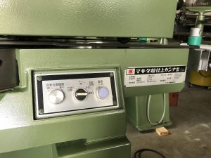 (中古)マキタ 超仕上げかんな盤 LP300